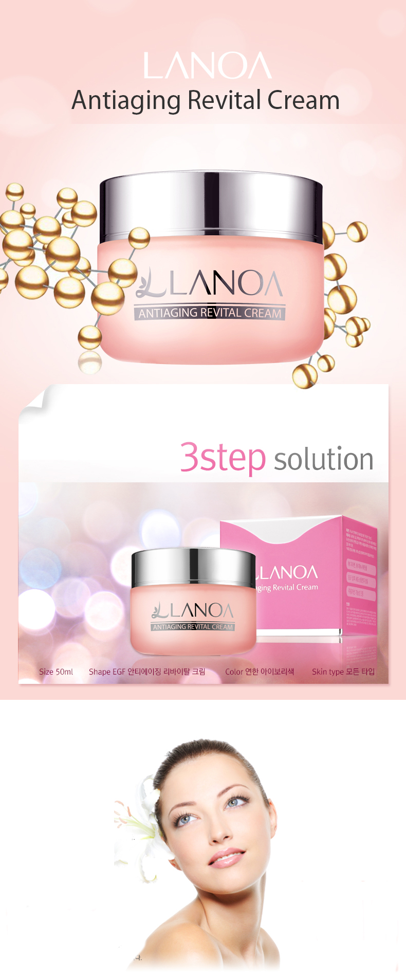 new-lanoa-anti-aging-revital-cream-egf-50ml-dec