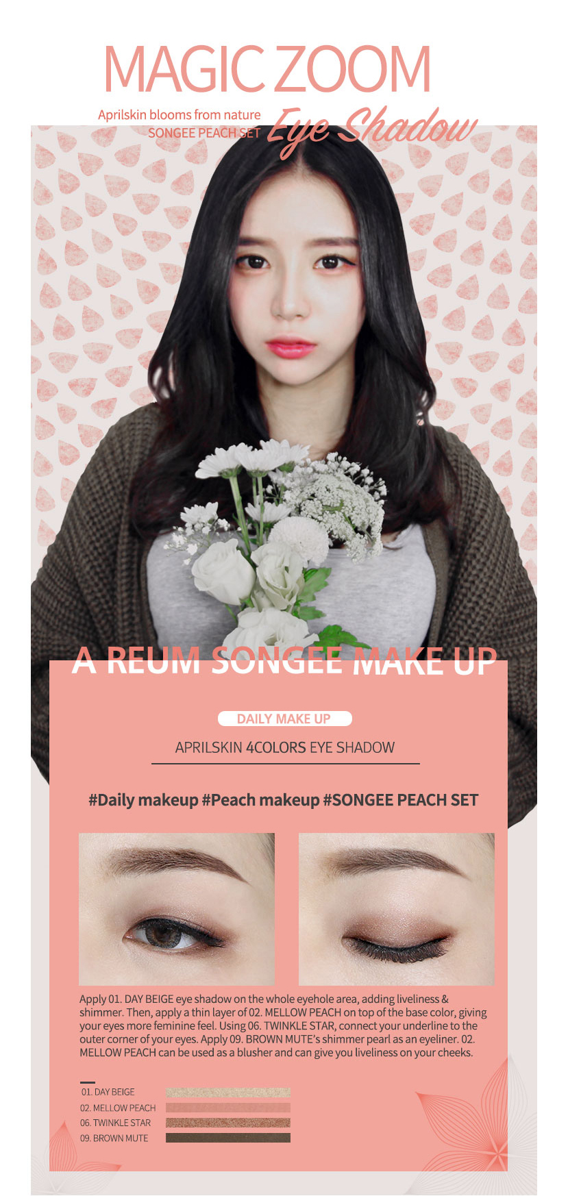 [AprilSkin] Magic Zoom Eye Shadow 08 Autumn Breeze
