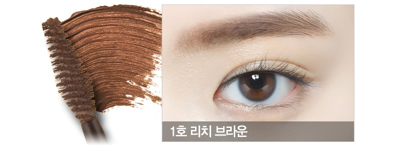 [Etude house] Color My Brows 9ml #04 (Natural Brown)