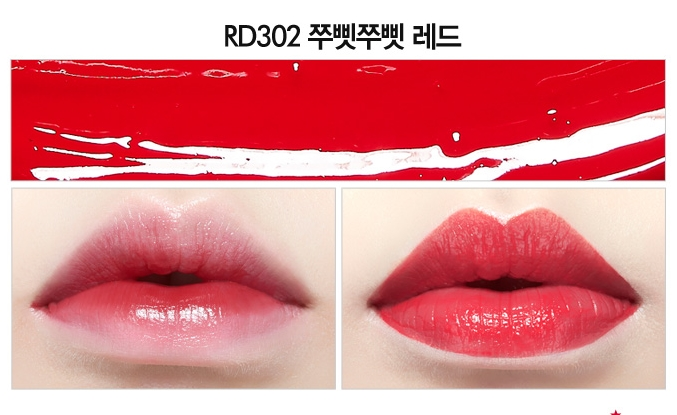 [Etude house] Dear My Enamel Lips-talk #RD302 Hesitant Red 3.5g