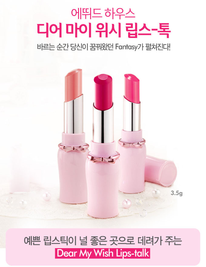 [Etude house] Dear My Wish Lips-Talk 3.5g RD301