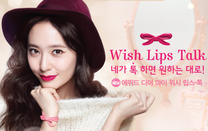 [Etude house] Dear My Wish Lips-Talk 3.5g RD302