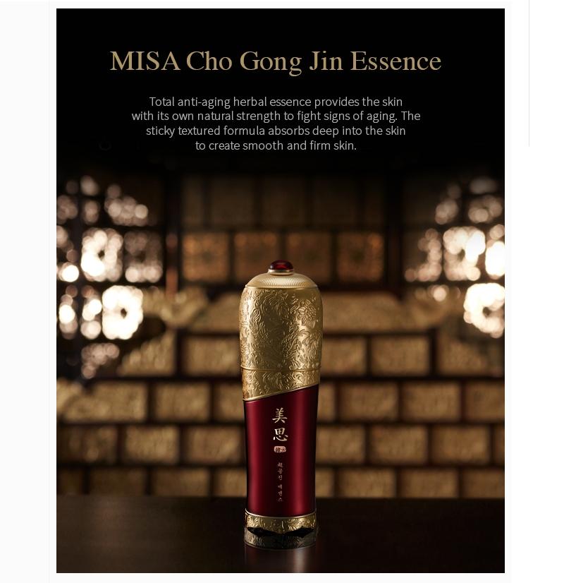 [Missha] Chogongjin Essence (50ml)