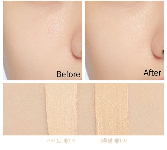 [Missha] The style perfect concealer_light beige