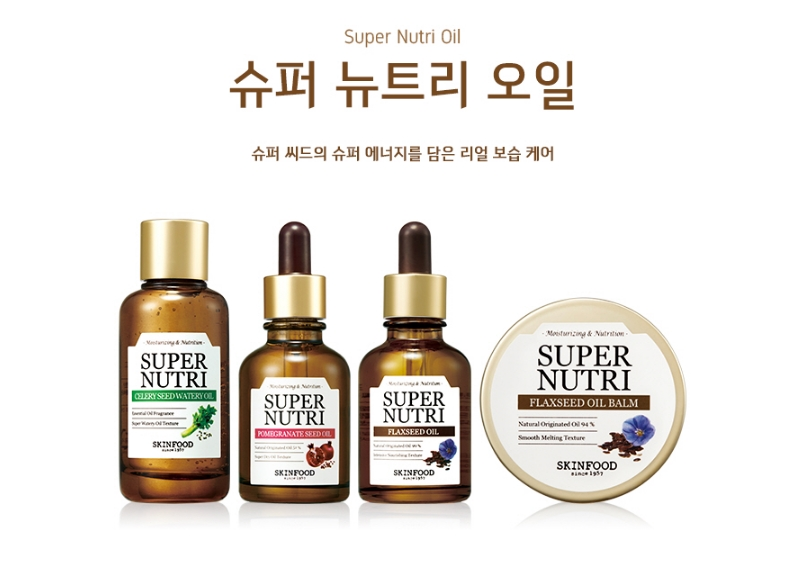 [Skinfood] Super Nutri Pomegranate Seed Oil (30ml)