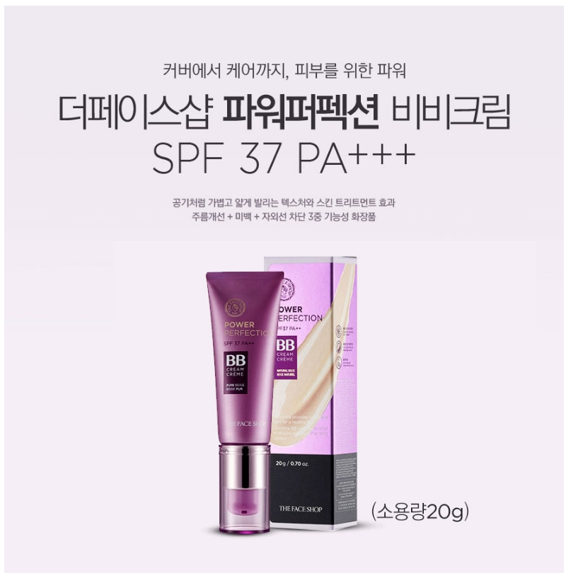 [The face shop] Power Perfection BB Cream V201